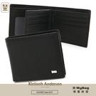 Kinloch Anderson 金安德森 皮夾 Charm系列 左右翻 零錢袋 牛皮短夾 KA330801 得意時袋