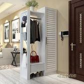 現代簡約門廳櫃鞋櫃衣帽櫃實木色隔斷玄關組合櫃帶穿衣鏡 掛衣架MBS「時尚彩虹屋」