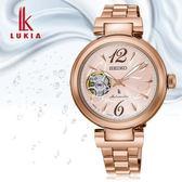 SEIKO日本精工LUKIA林依晨代言開芯鏤空機械腕錶4R38-01L0V/SSA804J1公司貨/禮物/時尚