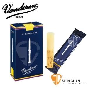 Vandoren 豎笛/黑管 竹片 V5藍盒 2號半 2.5 竹片(10片/盒) Clarinet 單簧管 【型號:CR1025】