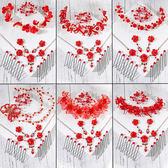 韓式結婚頭花甜美新娘發飾紅色盤發敬酒服配飾蕾絲花朵頭飾套裝【館長推薦】
