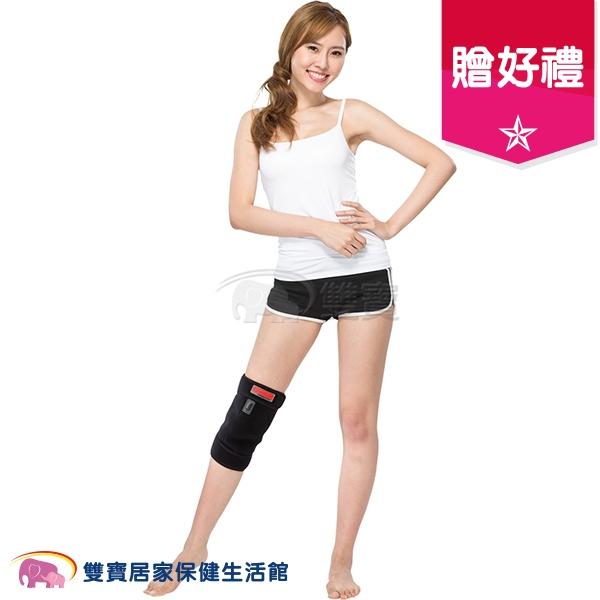 【贈現金卡】速配鼎醫療用熱敷墊 家用膝部 KB-1280