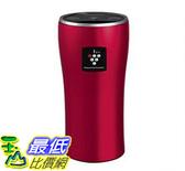 【日本代購】SHARP Plasmacluster 離子清淨器 IG-DC15 紅色