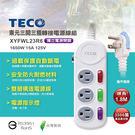 TECO東元 三開三插電源延長線(1.8...