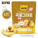 ALVINS 愛彬思 糙米寶寶餅乾30g ( 起司 / 馬鈴薯 )