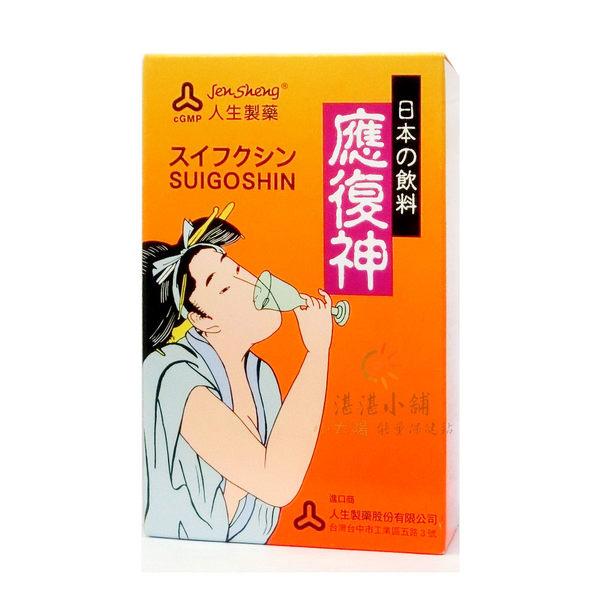 人生製藥 日本應復神飲液 50ml