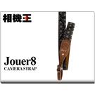 Jouer8 2.5 相機背帶 麻葉褐