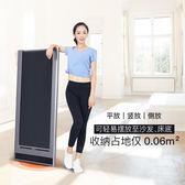 跑步機家用跑步機功能的miniwalk平板健走機小型迷你 LX 【全網最低價】