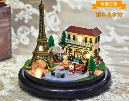 智趣屋玻璃球diy小屋手工拼裝別墅模型音樂盒玩具房創意