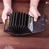 卡包小巧韓國可愛個性迷你卡片包男大容量證件位元多卡位卡夾女『夢娜麗莎精品館』
