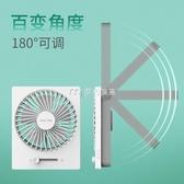 迷你風扇迷你靜音USB風扇可充電便攜隨身宿舍辦公室大風力無極調風速電扇麥吉良品