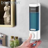 免打孔手動皂液器壁掛式洗髮水沐浴露盒廚房家用洗潔精洗手液盒瓶 最後一天全館八折