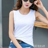 女士純色棉吊帶背心韓版圓領無袖打底衫外穿內搭t恤上衣 探索先鋒