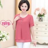 YoYo 雪紡上衣 氣質寬鬆媽媽上衣 短袖雪紡上衣(XL-5L)E1113