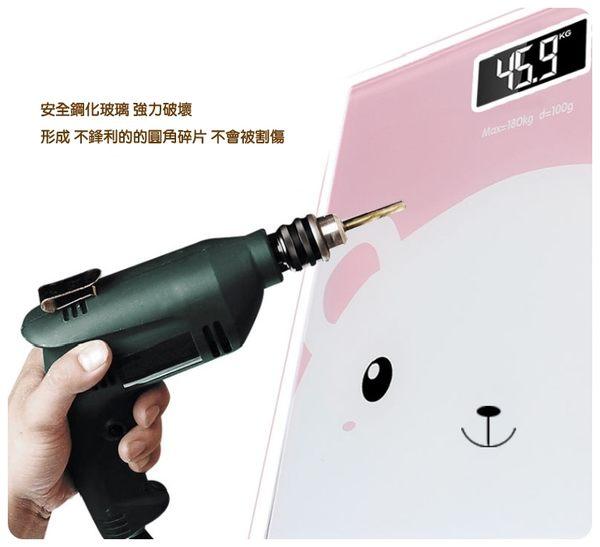 【Q萌體重計】可愛卡通夜視版5mm強化安全玻璃公斤KG.磅LB 180KG電子體重秤 4號電池人體秤