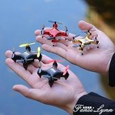 迷你遙控飛機四軸飛行器無人機高清航拍直升機男孩玩具航模 HM 中秋節全館免運