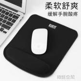 滑鼠墊護腕硅膠手腕墊手托辦公小號可愛女生電腦滑鼠墊手腕托膠墊   韓語空間
