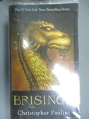 【書寶二手書T4/少年童書_IHL】Brisingr (Inheritance, Book 3)_Christopher