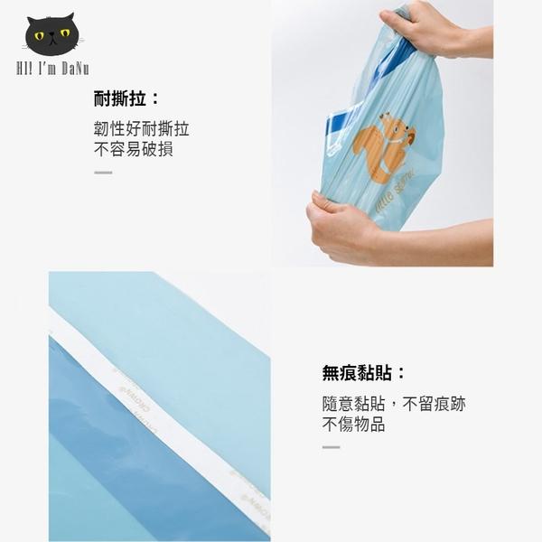 車用垃圾袋 小垃圾袋 嘔吐袋 車用收納袋 廚餘桶 清潔袋 垃圾袋