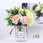 仿真花 ins北歐小清新絹花假花仿真花客廳花瓶裝飾品擺件餐桌小花藝套裝 9色
