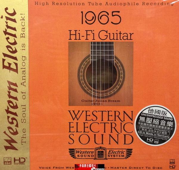 停看聽音響唱片】【CD】HI-Fi Guitar