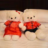 結婚慶用品婚房壓床娃娃一對創意裝飾品擺件情侶禮物婚禮抱枕公仔梗豆物語