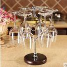 歐式創意高腳杯架時尚個性不銹鋼紅酒杯架擺件葡萄酒杯架鐵藝杯架