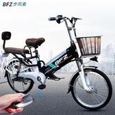 電瓶車 電動自行車鋰電48V60V助力車成人電單車代步車電瓶車電動車 莎瓦迪卡