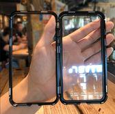 蘋果 7/8 手機殼 金屬邊框 iphone 7/8 plus 潮牌超薄殼 全包防摔保護套 透明玻璃殼 磁吸萬磁王手機套