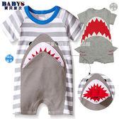 連身衣 逼真鯊魚大嘴哈衣  棉質 薄款 兩款  寶貝童衣