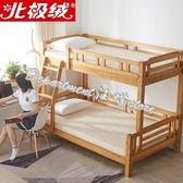 北極絨床墊宿舍單人學生0.9米床褥子地鋪睡墊榻榻米墊被海綿軟墊