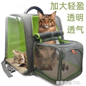 大號便攜貓包夏天外出寵物全透明太空艙貓咪背包外帶雙肩拓展書包【快速出貨】
