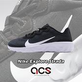 【六折特賣】Nike 慢跑鞋 Explore Strada 黑白 基本款 女鞋 【ACS】 CD7091-003