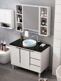 北歐浴室柜組合落地式洗臉盆洗手盆洗漱臺衛生間面盆現代簡約套裝 黛雅