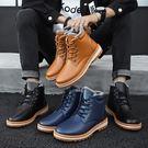 【全館8折】加絨男士雪靴男鞋休閑高筒保暖馬丁靴短靴子
