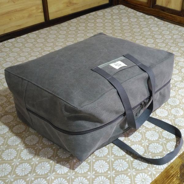 帆布收納袋托運行李袋棉被袋【櫻田川島】