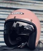 ZEUS 瑞獅安全帽,ZS-388,zs388,素色/淺粉棕