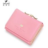 零錢包 泰莉安女士錢包女短款日韓ins簡約學生小錢包迷你零錢包錢夾皮夾