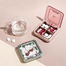 小藥盒便攜隨身大容量