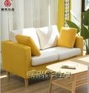 辦公室休閒接待組合沙發北歐簡約咖啡廳奶茶甜品店雙人三人沙發椅MBS 「時尚彩紅屋」