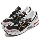 Asics 休閒鞋 Gel-1090 黑 銀 Tiger 男鞋 慢跑鞋 運動鞋 老爹鞋 【ACS】 1021A275003