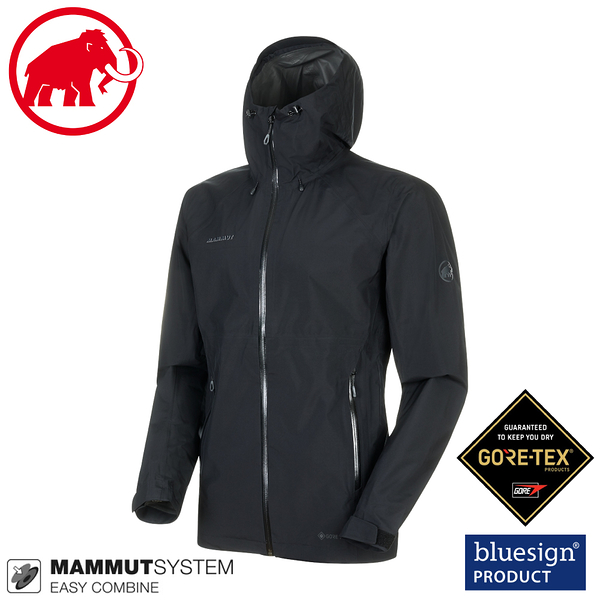 【MAMMUT 男 Convey Tour Gore-Tex 連帽防水外套《黑》】1010-26032/透氣耐磨/衝鋒衣