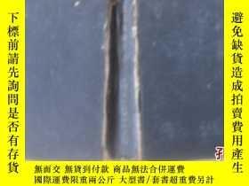 二手書博民逛書店罕見國文成語辭典(民國十八年十月八版)192509 莊適 編纂