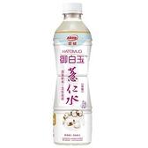 愛健御白玉薏仁水530ml【康鄰超市】