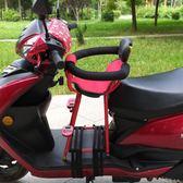 大踏板電動摩托車兒童座椅女士助力電動車電摩寶寶座椅小孩子車座 卡卡西yys