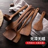 雞翅木鍋鏟家用不粘鍋專用耐高溫木鏟子炒菜鏟加長柄湯勺套裝廚具 童趣潮品