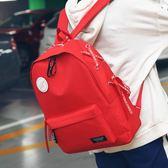 後背包 雙肩背包 學生韓版校園學院風書包《小師妹》f140