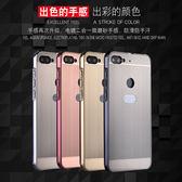 【SZ14】HTC Desire 12 Plus手機殼 金屬邊框拉絲紋手機殼 D12+保護套