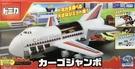 TOMICA 新巨無霸貨機_TW59667 TAKARA TOMY
