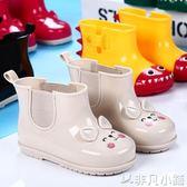 兒童雨鞋男女童保暖卡通雨靴鯊魚鱷魚中小寶寶水鞋防滑水靴     非凡小鋪